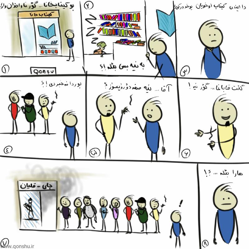 استیکر+تلگرام+کردی
