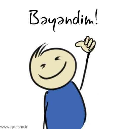 استیکر+تلگرام+ترکی