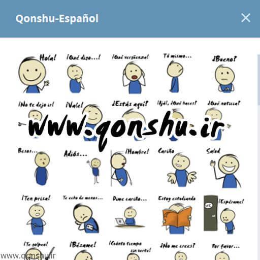 qonshu-spn
