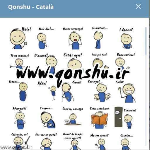 qonshu-catalan