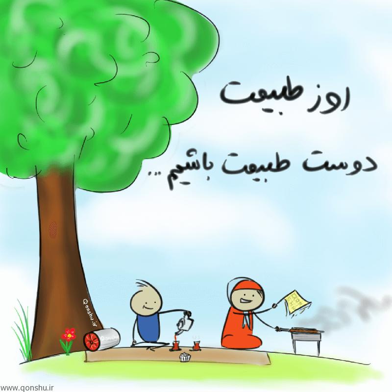 sketch1459501763143